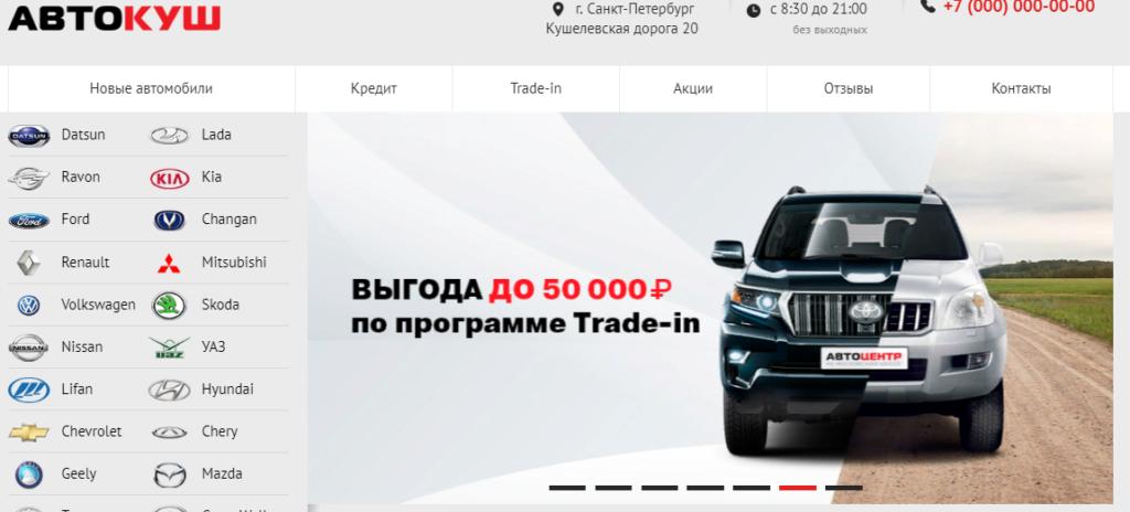 восточный экспресс банк подать заявку на кредитную карту онлайн ответ сразу